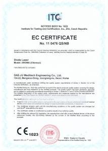 CE AROMA-214x300