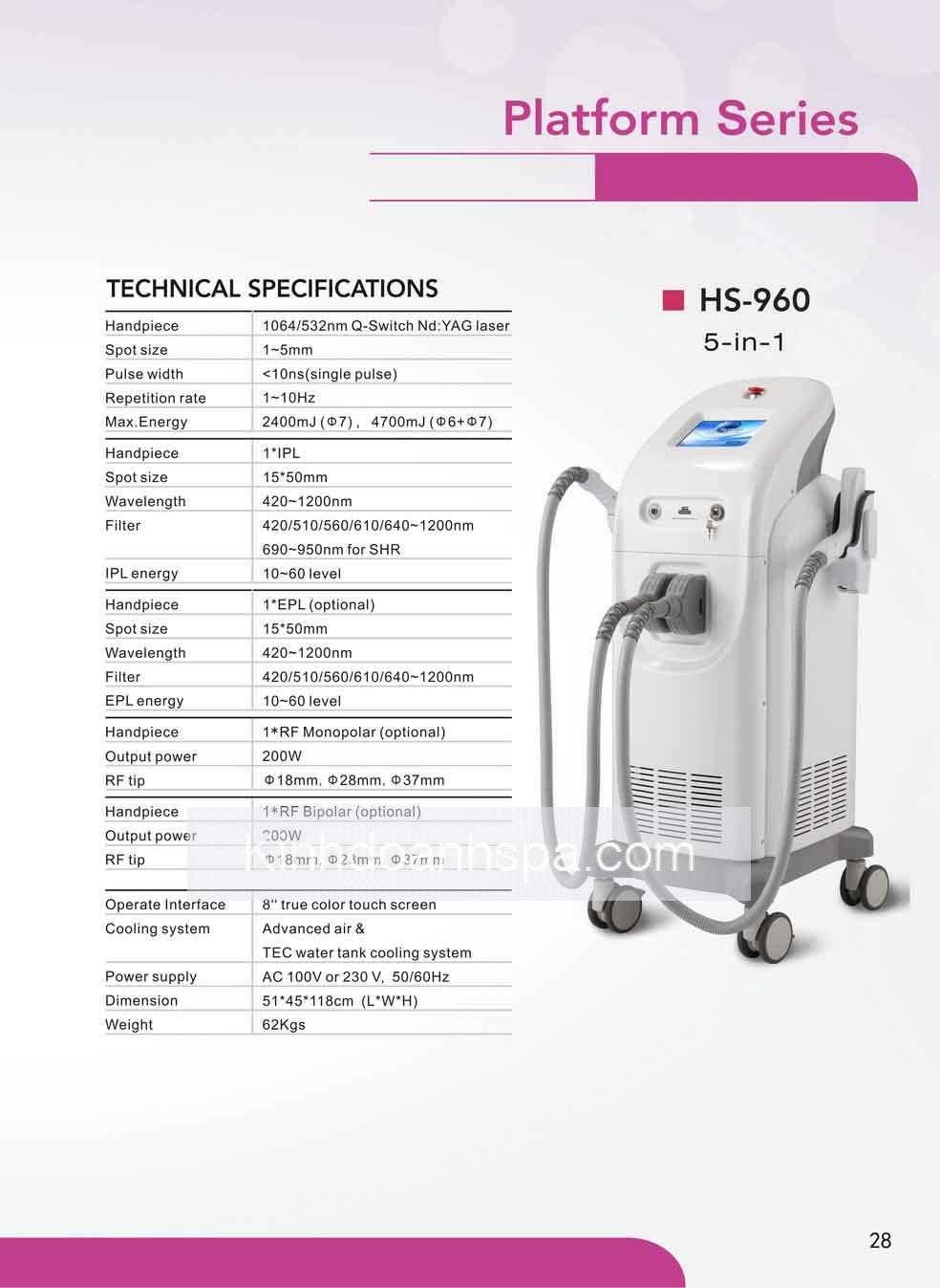hs-960-cataloge